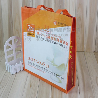 Colour printing non-woven bag